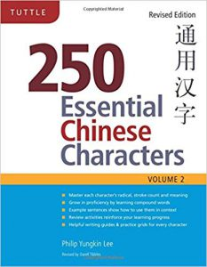 Diccionarios Chino 250 carácteres chinos esenciales edición revisada