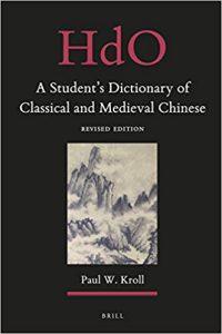 Diccionario para estudiantes de chino clásico y medieval