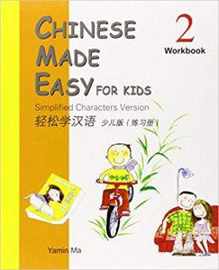 Chino fácil para niños carácteres simplificados