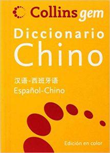 Diccionario Chino Español - Español Chino Collins Gem