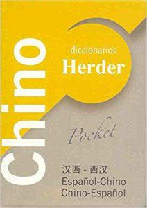 Diccionario Chino Español - Español Chino Herder